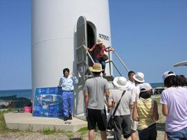 風力発電公開学習