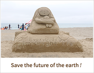 Save_the_future_of_the_earth!
